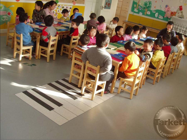 国管局幼儿园